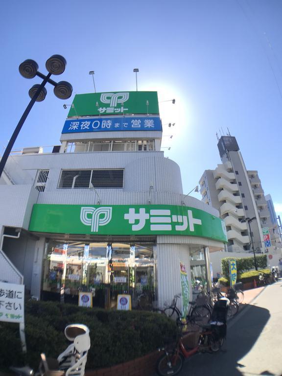 スーパー サミットストア和泉店(スーパー)まで618m