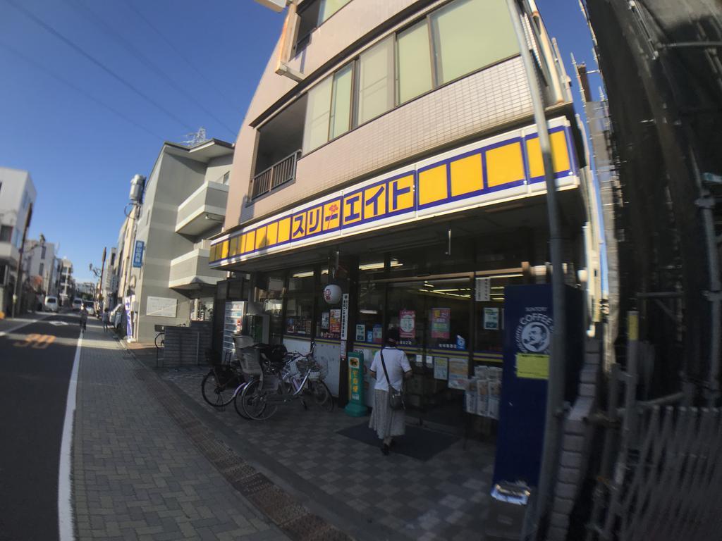 銀行 みずほ銀行方南町支店(銀行)まで804m
