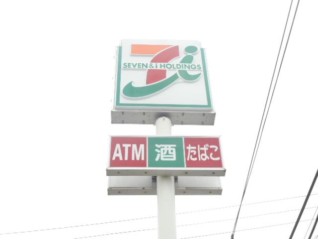 コンビニ セブンイレブン南仙台駅前店(コンビニ)まで197m
