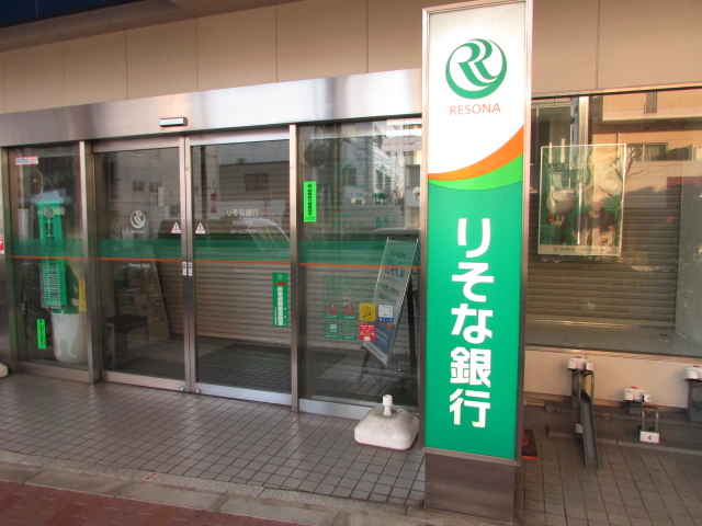 銀行 りそな銀行世田谷支店(銀行)まで202m