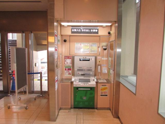 銀行 ゆうちょ銀行本店三軒茶屋キャロットタワービル内出張所(銀行)まで295m