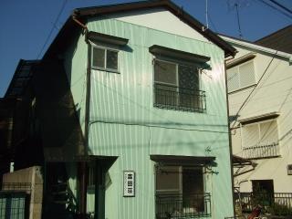 森田荘の外観
