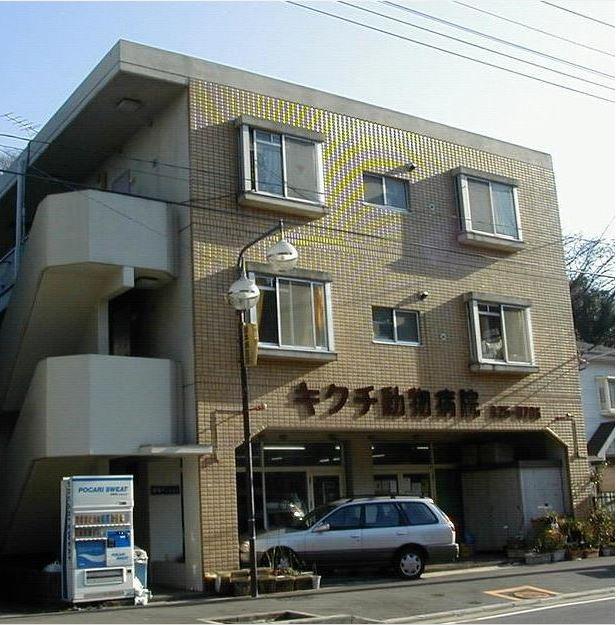 坂本町橋場マンションの外観