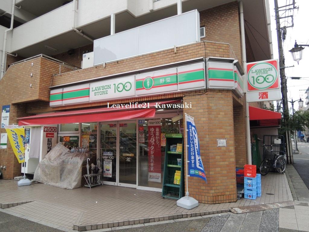 コンビニ ローソンストア100川崎日進町店(コンビニ)まで71m