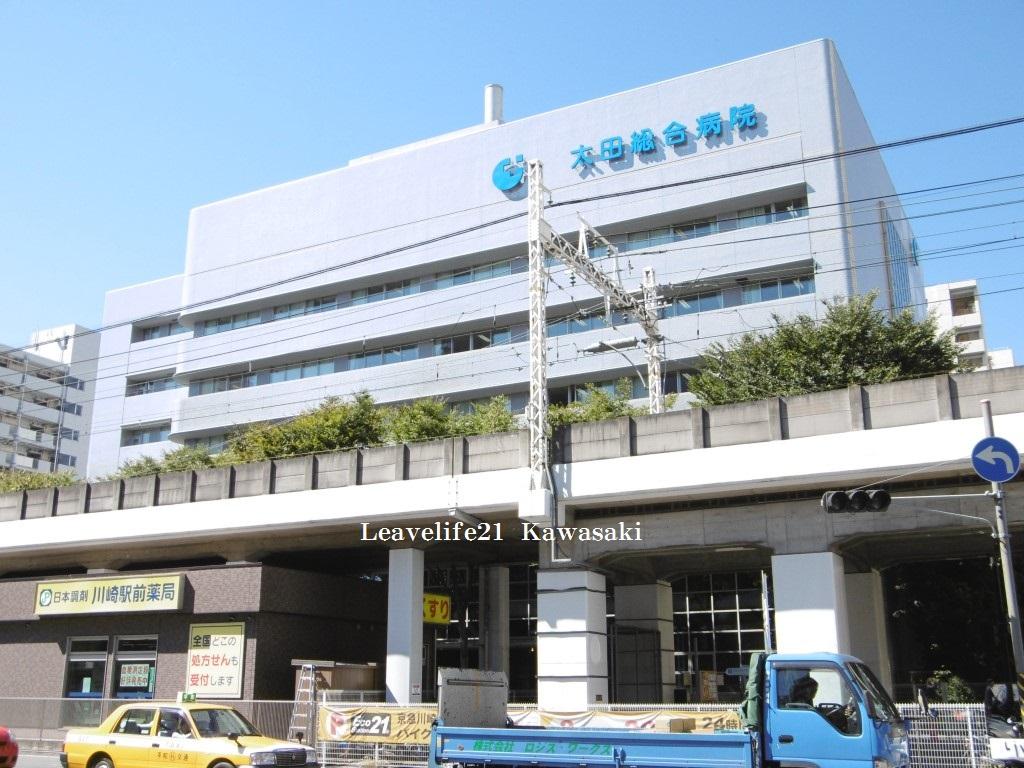 病院 医療法人愛仁会太田総合病院(病院)まで325m