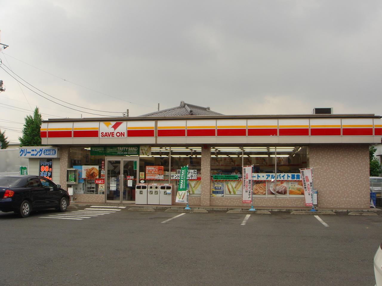 コンビニ セーブオン東小保方店(コンビニ)まで2716m