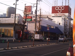 ショッピングセンター オリンピックショッピングセンター川崎鹿島田店(ショッピングセンター)まで657m