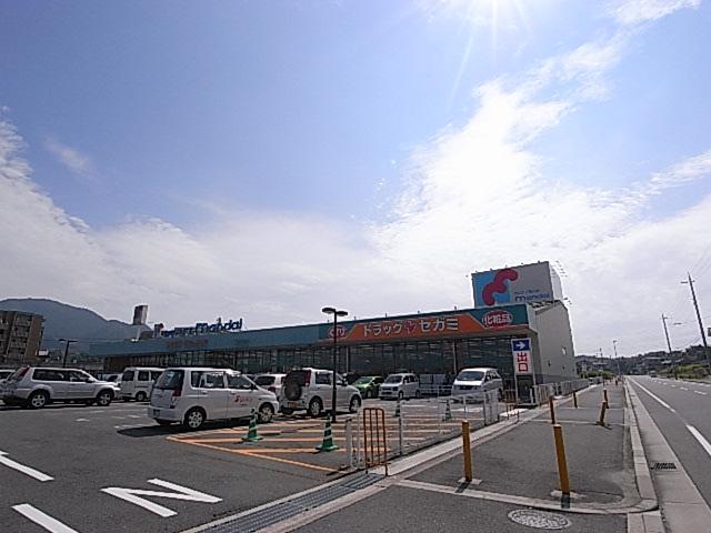 スーパー 万代香芝二上店(スーパー)まで1643m