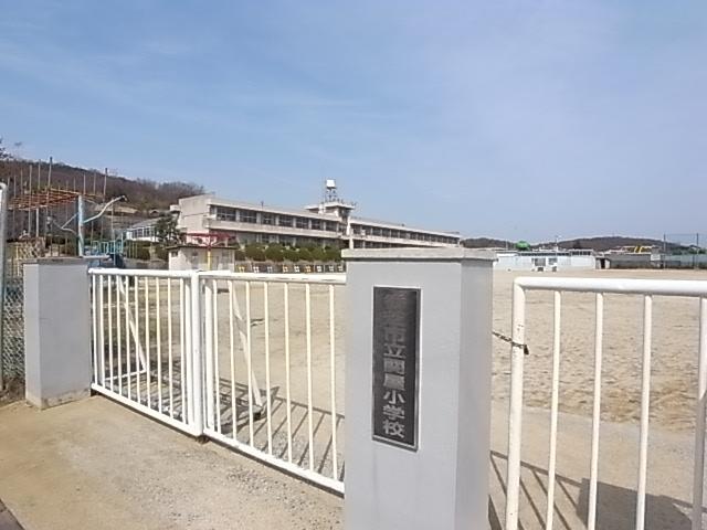 小学校 香芝市立関屋小学校(小学校)まで1312m