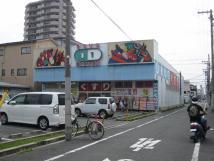 ドラックストア スーパードラッグイレブン平野南店(ドラッグストア)まで704m
