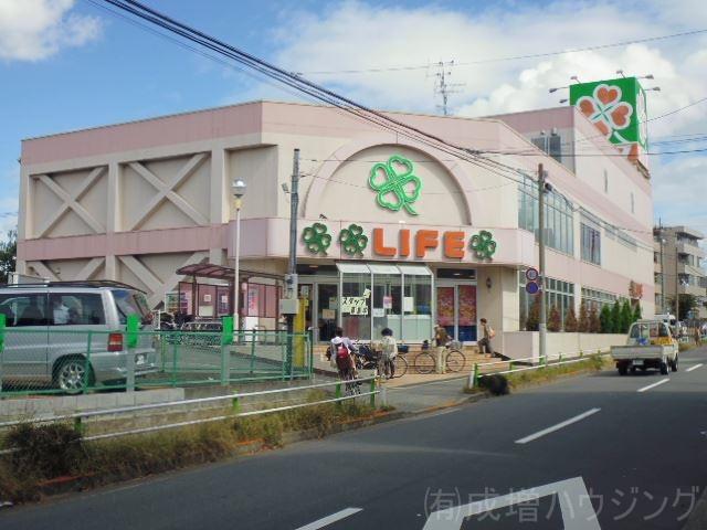 スーパー ライフ 赤塚店(スーパー)まで353m