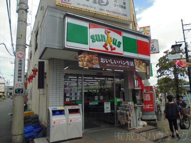 コンビニ サンクス 下赤塚店(コンビニ)まで57m