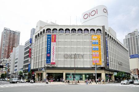 ショッピングセンター マルイシティ池袋店(ショッピングセンター)まで320m