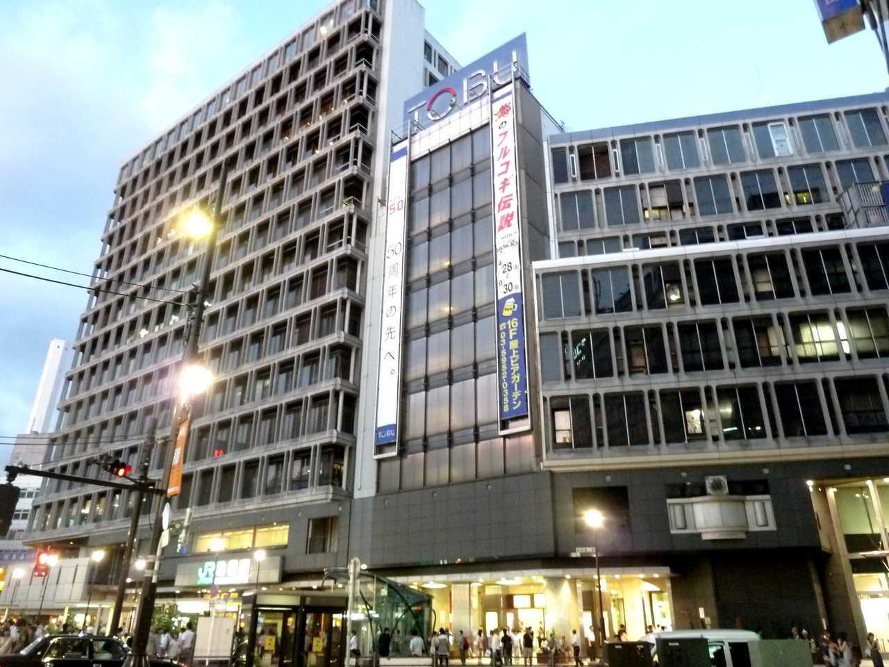 ショッピングセンター 東武デパート(ショッピングセンター)まで560m