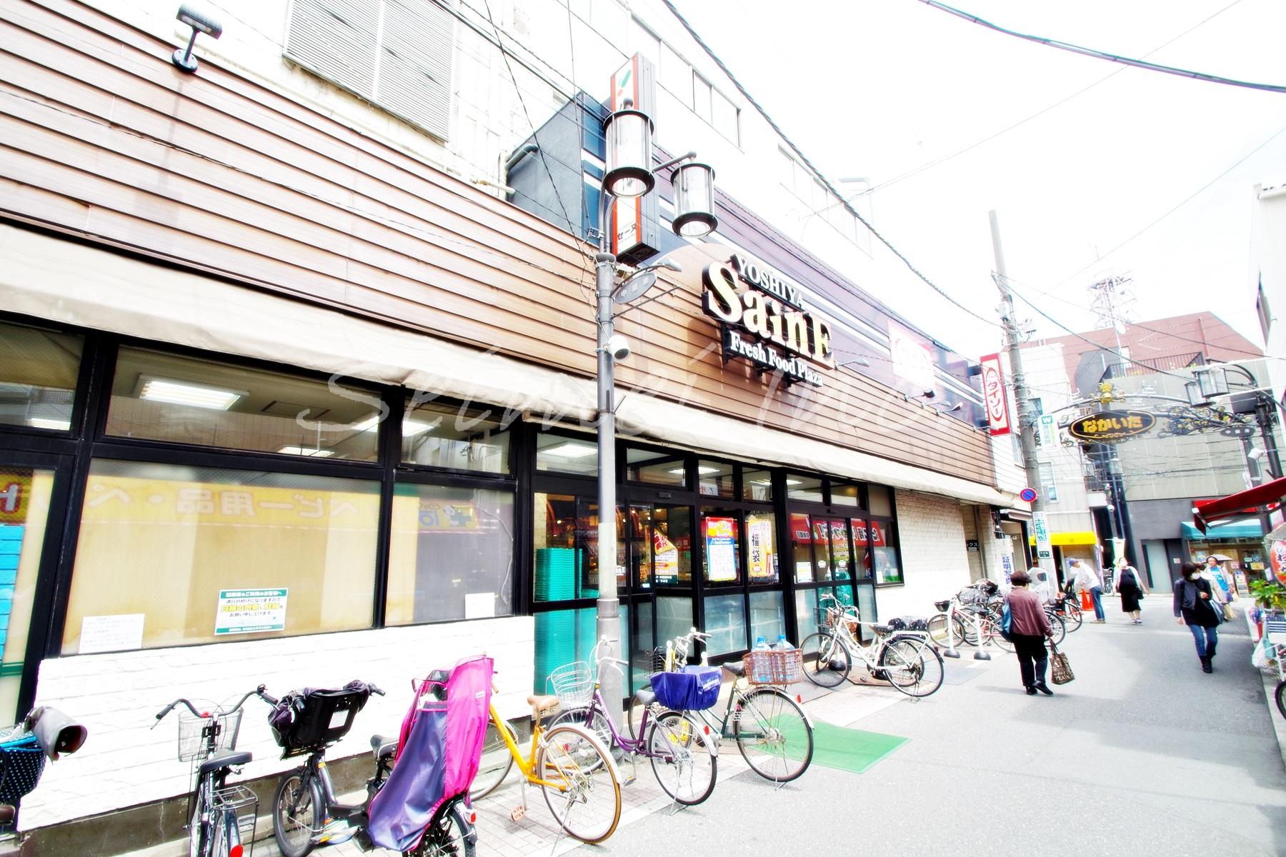 スーパー よしや中板橋本店(スーパー)まで412m