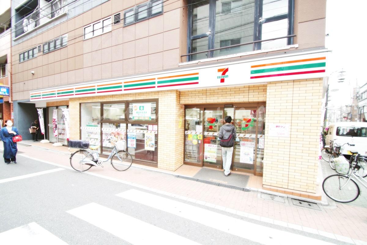 コンビニ サンクス中板橋北口店(コンビニ)まで467m
