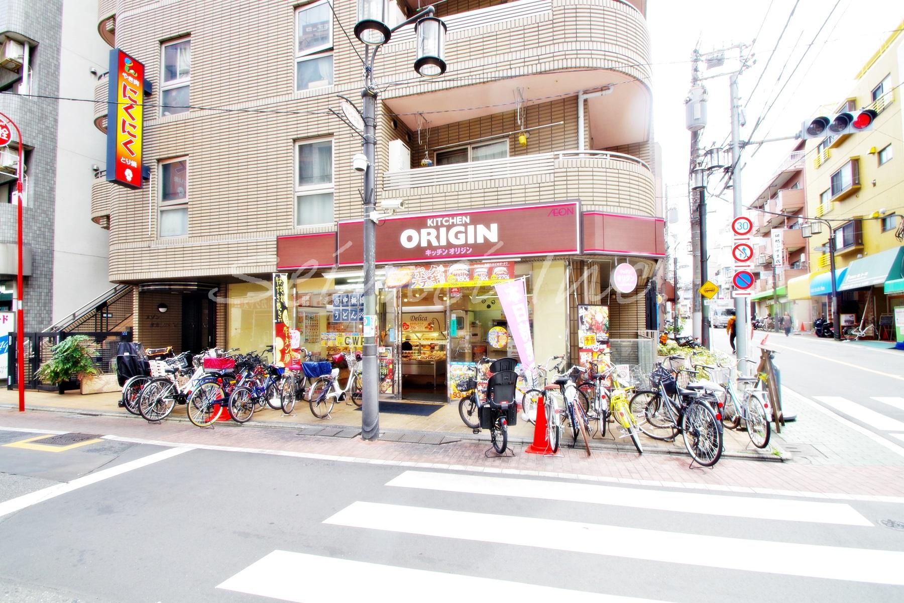 飲食店 オリジン弁当中板橋店(飲食店)まで461m