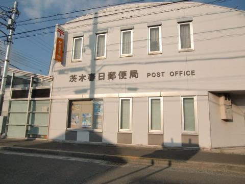 茨木春日郵便局(その他 215m)