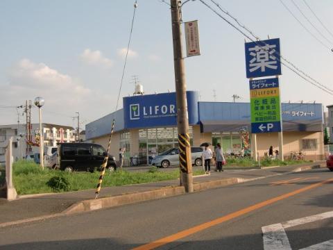ライフォート茨木春日店(その他 507m)