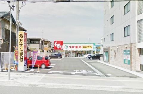 スギ薬局茨木駅前通り店(その他 515m)