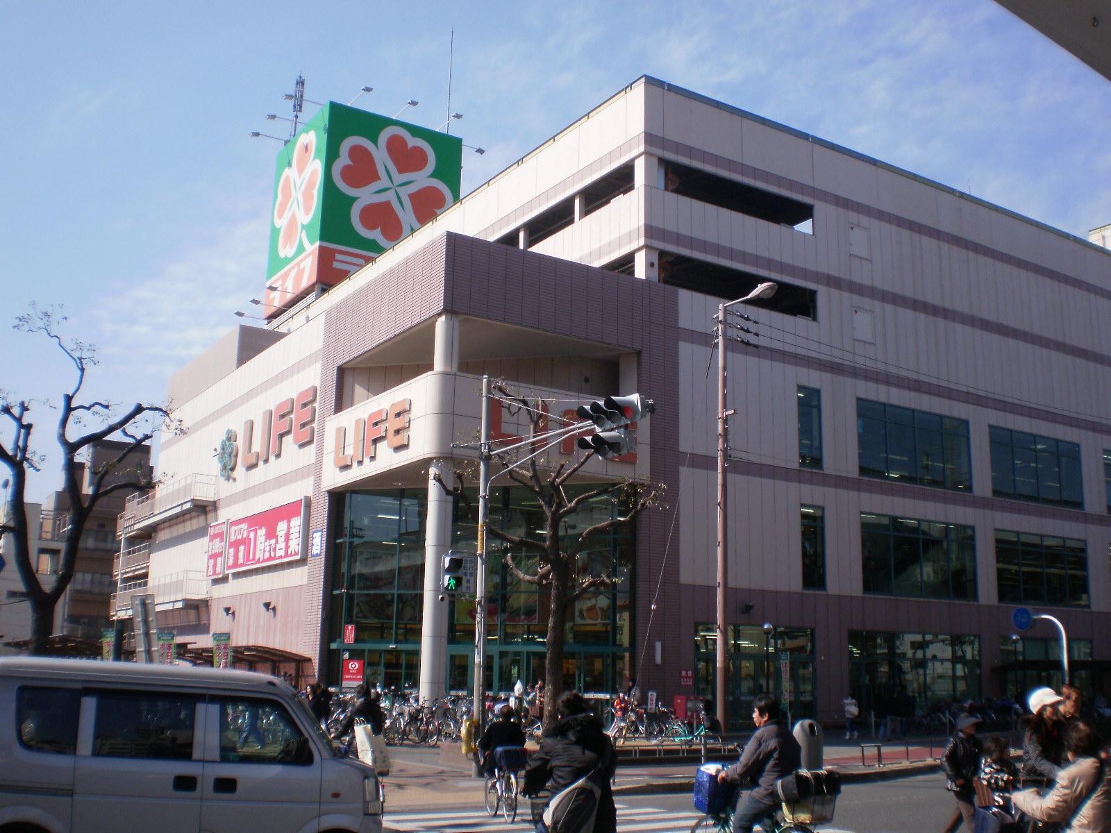 スーパー ライフ喜連瓜破店(スーパー)まで894m