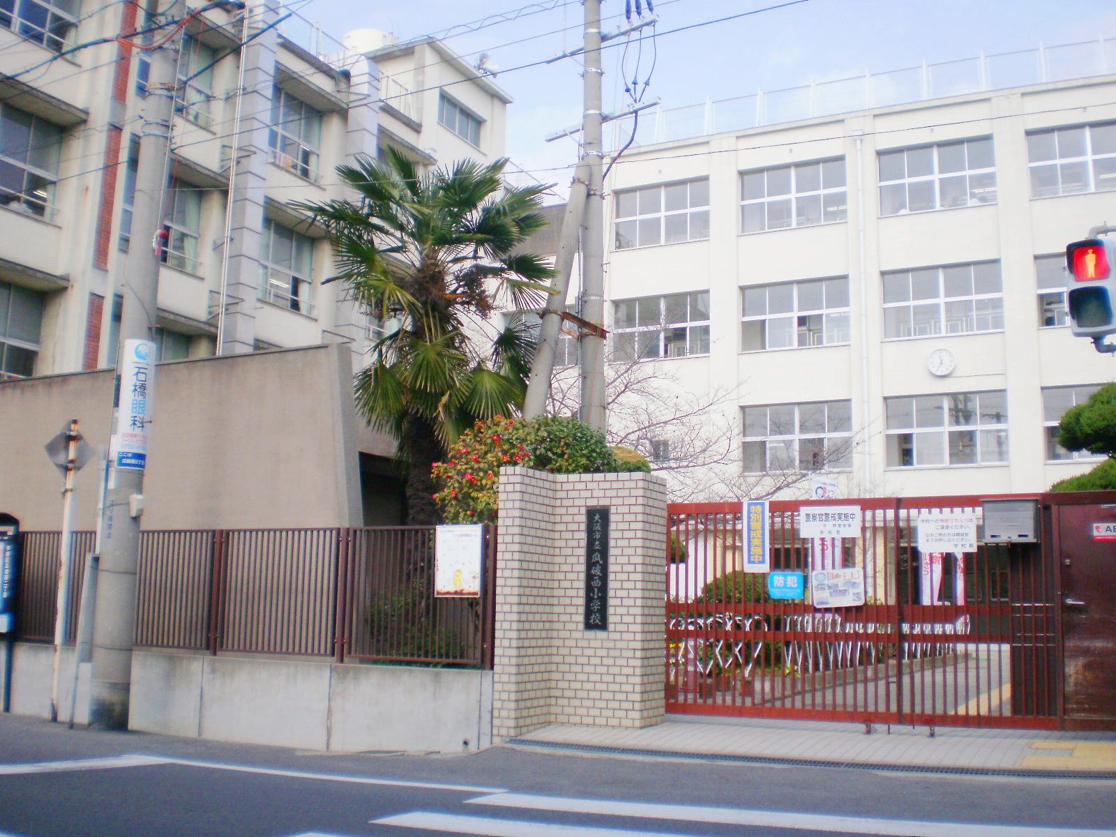 小学校 大阪市立瓜破西小学校(小学校)まで626m