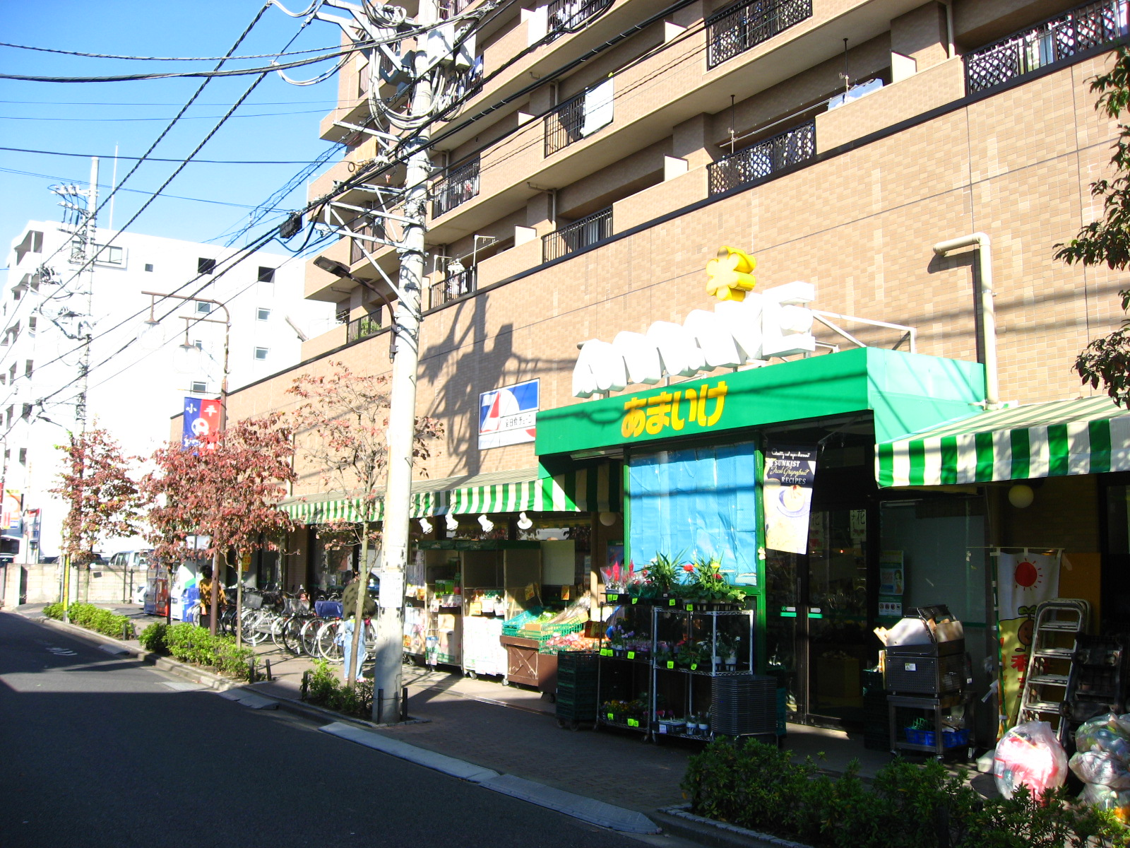 スーパー スーパーあまいけ小平店(スーパー)まで371m