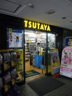 レンタルビデオ TSUTAYA明大前店(レンタルビデオ)まで267m