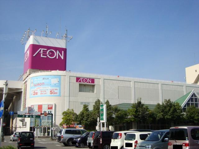 スーパー イオン新潟東店(スーパー)まで1296m