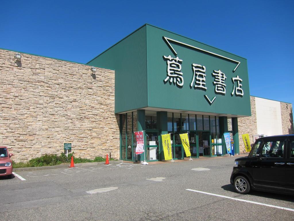 レンタルビデオ 蔦屋書店竹尾インター店(レンタルビデオ)まで919m
