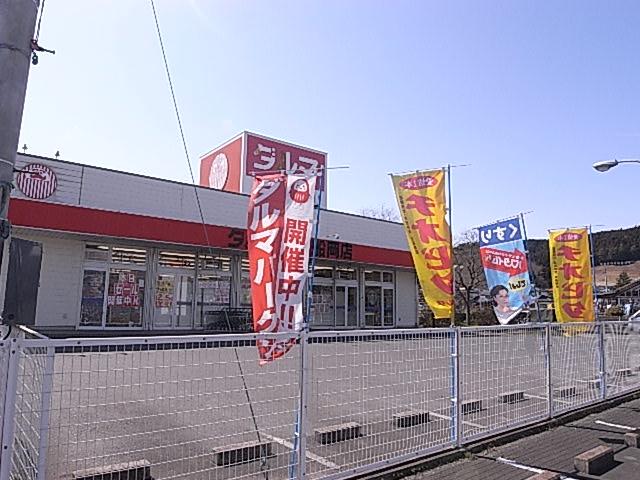 ドラックストア ダルマ薬局船岡店(ドラッグストア)まで4463m