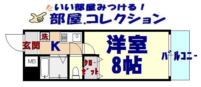SHIRAISHI BLD IIの間取り
