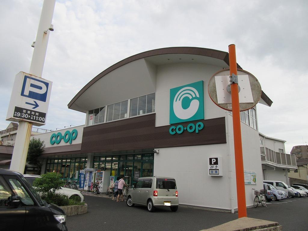 スーパー コープ荒田店(スーパー)まで121m