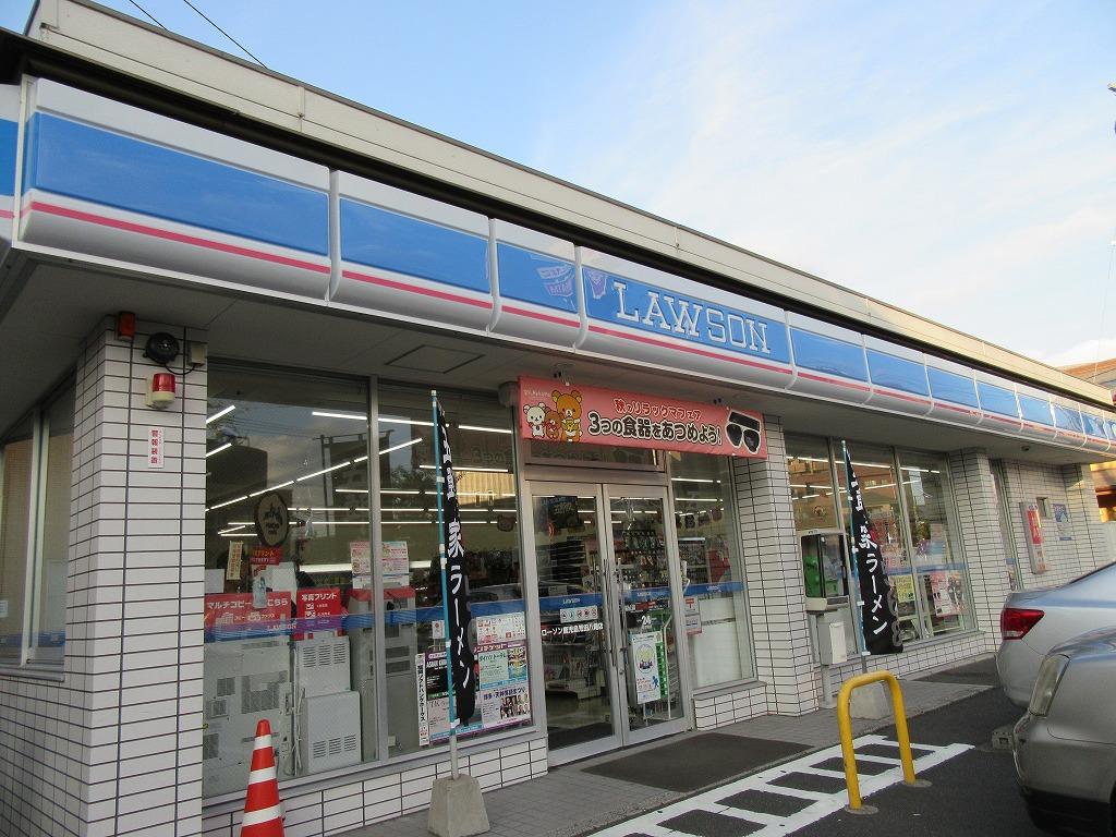 コンビニ ローソン鹿児島荒田八幡店(コンビニ)まで221m