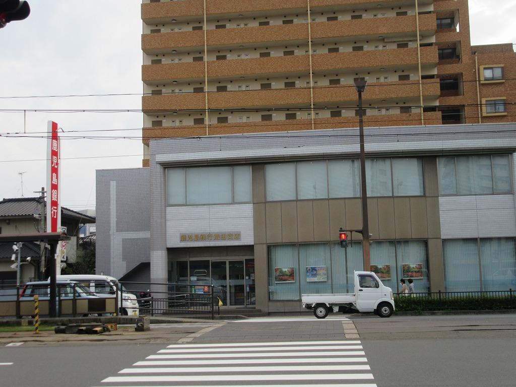 銀行 鹿児島銀行荒田支店(銀行)まで361m