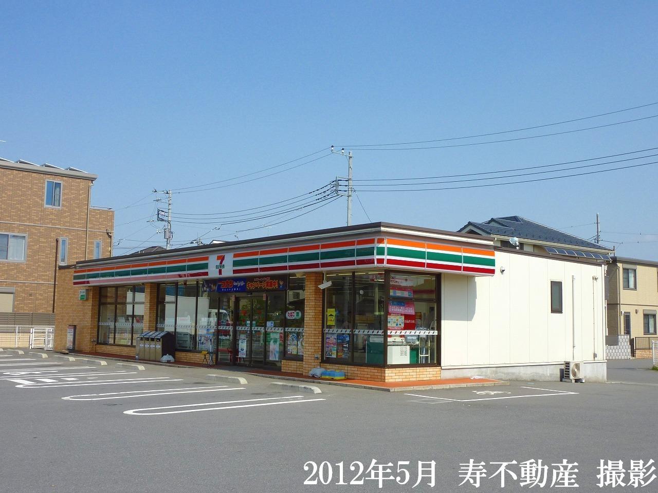 コンビニ セブンイレブン上尾上店(コンビニ)まで535m