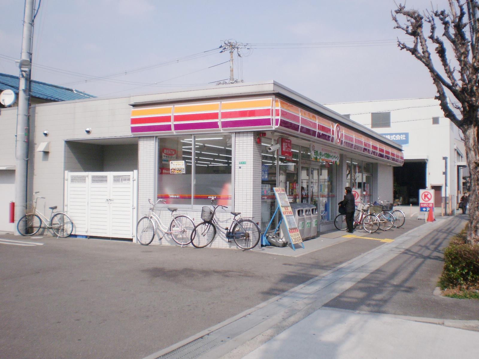 コンビニ サークルK平野瓜破店(コンビニ)まで338m