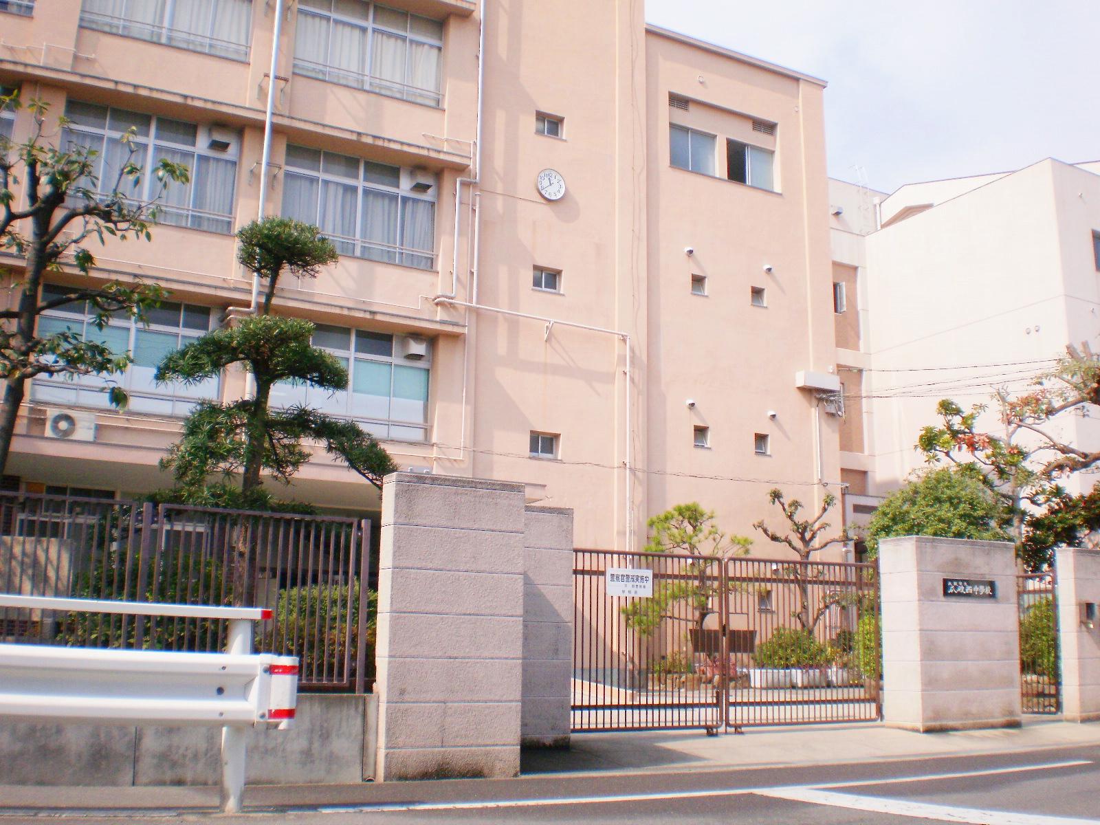 中学校 大阪市立瓜破西中学校(中学校)まで139m