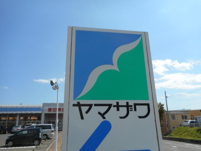 スーパー ヤマザワ長町南店(スーパー)まで1160m