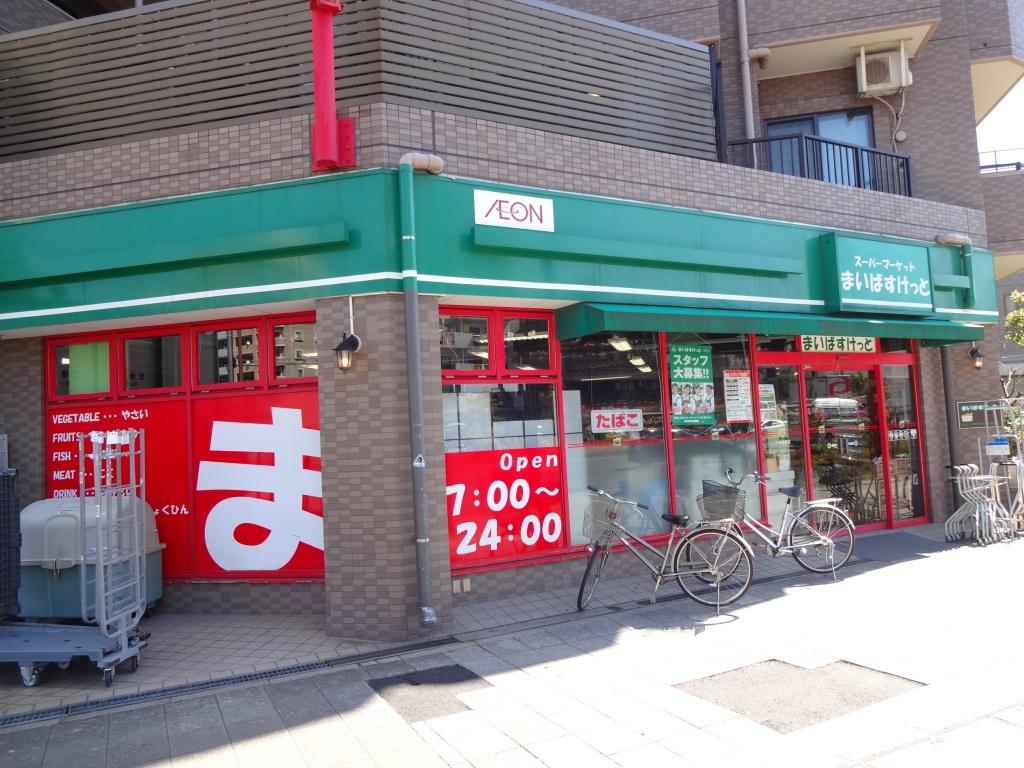 スーパー まいばすけっと川崎池田店(スーパー)まで932m