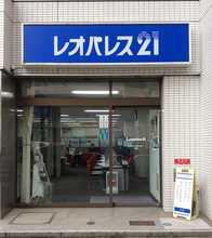 【店舗写真】(株)レオパレス21レオパレスセンター千葉