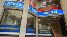 【店舗写真】(株)レオパレス21レオパレスセンター広島本通