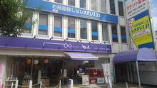 【店舗写真】(株)レオパレス21レオパレスセンター小田原