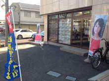 【店舗写真】(株)レオパレス21レオパレスセンター久喜