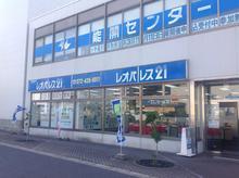 【店舗写真】(株)レオパレス21レオパレスセンター岸和田