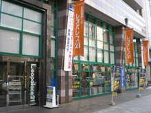 【店舗写真】(株)レオパレス21レオパレスセンター名古屋新栄