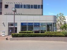 【店舗写真】(株)レオパレス21レオパレスセンター新さっぽろ