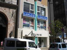 【店舗写真】(株)レオパレス21レオパレスセンター静岡