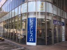 【店舗写真】(株)レオパレス21レオパレスセンター宇都宮西口