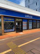 【店舗写真】(株)レオパレス21レオパレスセンター長岡